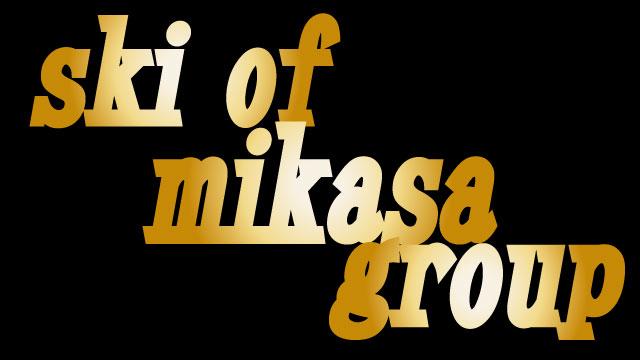 ski of mikasa group